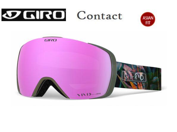 【お買物マラソン期間P5倍】GIRO CONTACT ASIAN FIT Electric Petal Vivid Pink 35 ジロ スキー ゴーグル レンズ2枚