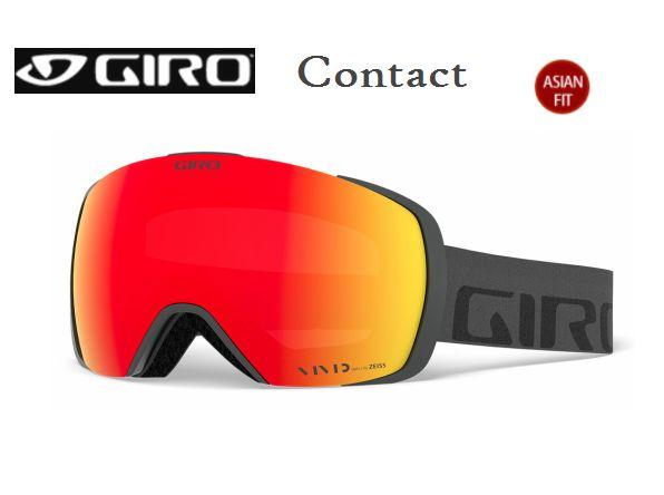 【お買物マラソン期間P5倍】GIRO CONTACT ASIAN FIT Grey Wordmark Vivid Ember 37 ジロ スキー ゴーグル レンズ2枚