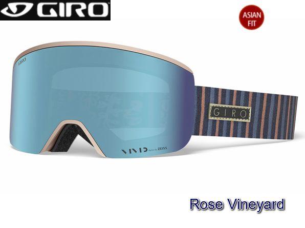 ジロ GIRO Ella ASIAN FIT RoseVineyard VividRoyal 16 + Vivid Infrared 58 スペアレンズ付き ジロ スキー ゴーグル レディス