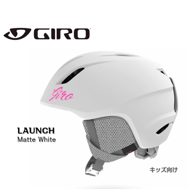 ジロ 2019 2020 GIRO LAUNCH Matte White ジロ ラウンチ ジュニア スノーヘルメット