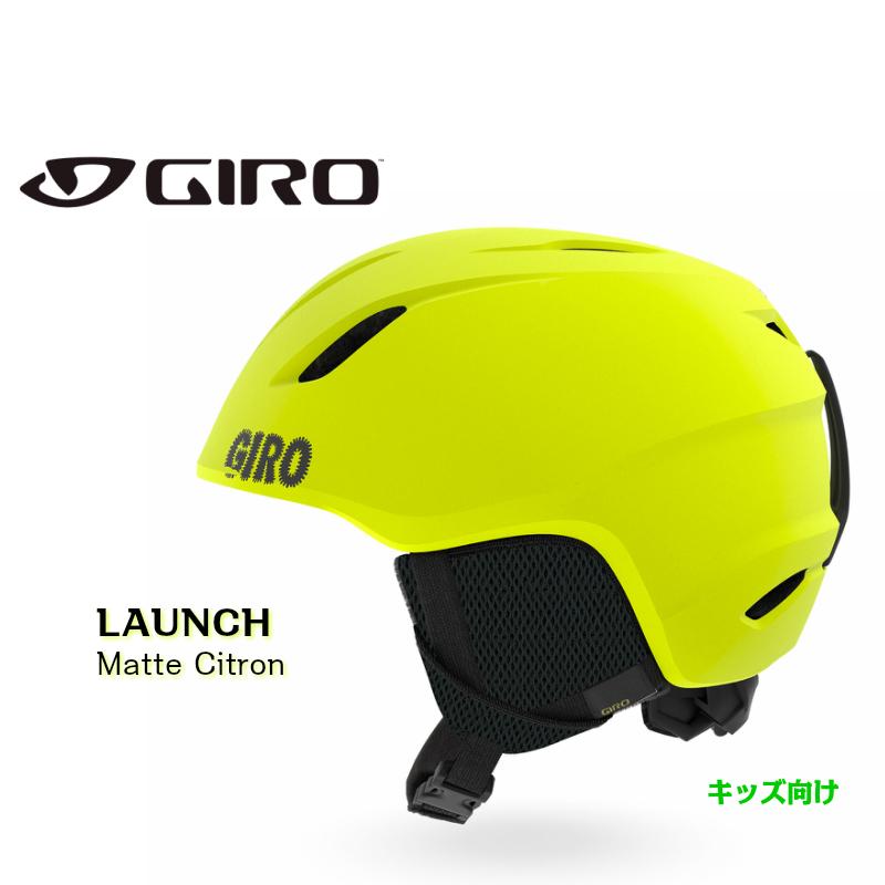 ジロ 2019 2020 GIRO LAUNCH Matte Citron ジロ ラウンチ ジュニア スノーヘルメット