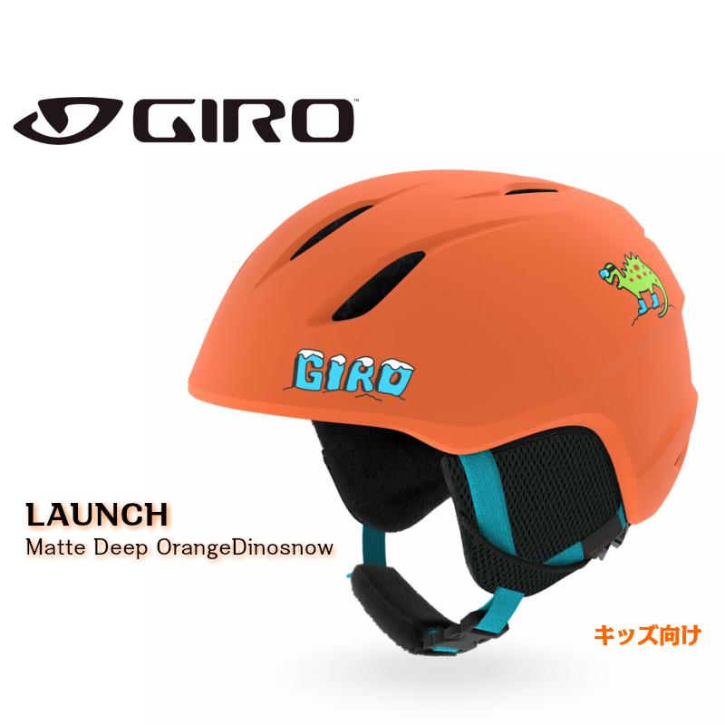 ジロ 2019 2020 GIRO LAUNCH MatDeepOrangeDin ジロ ラウンチ ジュニア スノーヘルメット