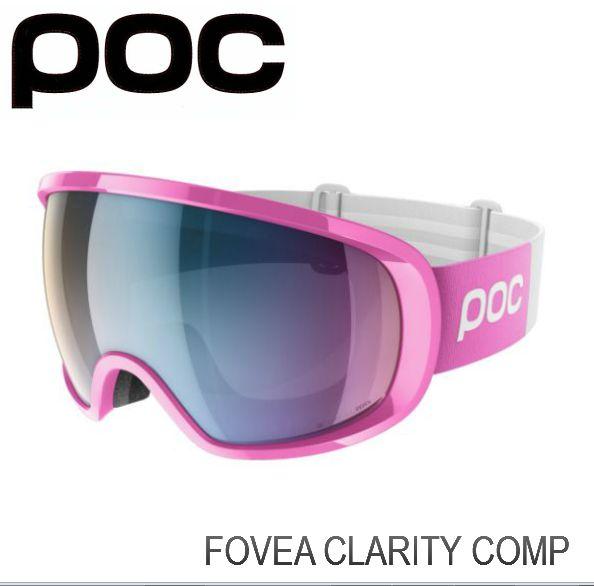 ポック POC Fovea Clarity Comp ActinimPink  スキー スノボ ゴーグル フォーヴィア クラリティー 球面