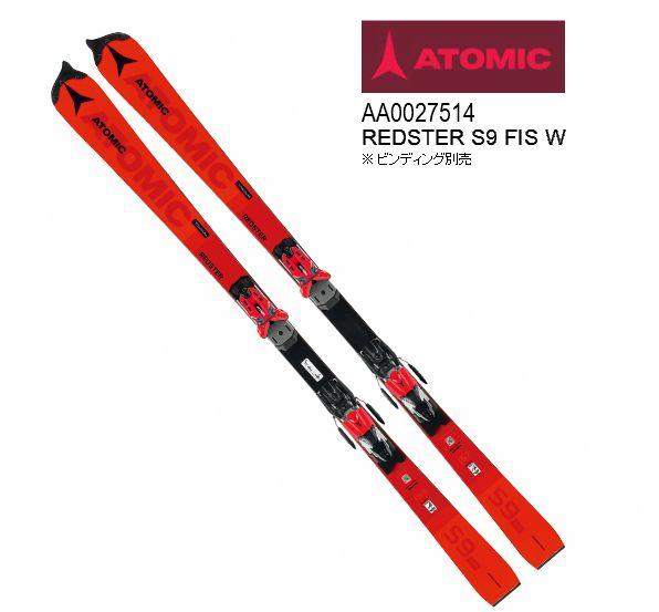 【お買物マラソン期間P5倍】2019 2020 ATOMIC REDSTER S9 FIS W ATOMIC アトミック スキー 板 RACING 競技用 レース 157cm 板のみ