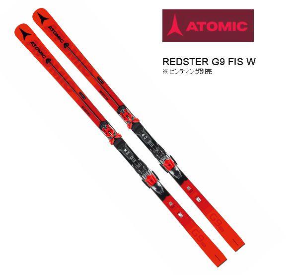 【お買物マラソン期間P5倍】2019 2020 ATOMIC REDSTER G9 FIS W アトミック レッドスター 183cm 板のみ