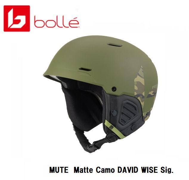 ボレー BOLLE MUTE Matte Como DAVID WISE Signature ボレー ヘルメット スキー スノボ