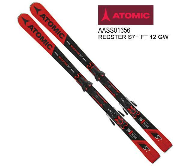 アトミック 2019 ATOMIC REDSTER S7 + FT 12 GW 金具付  レッドスター レーサーから一般スキーヤーまで