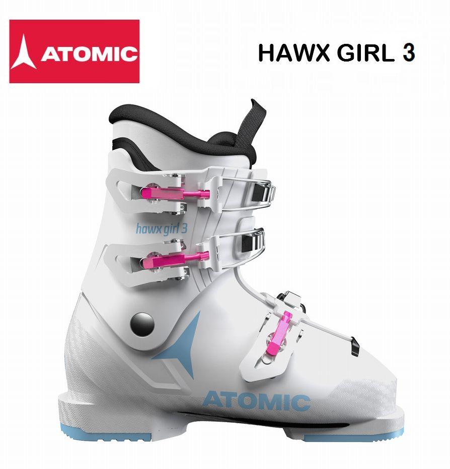 アトミック 2020 ATOMIC HAWX GIRL 3  ジュニア用スキーブーツ ホークス ジュニア 3バックル キッズ