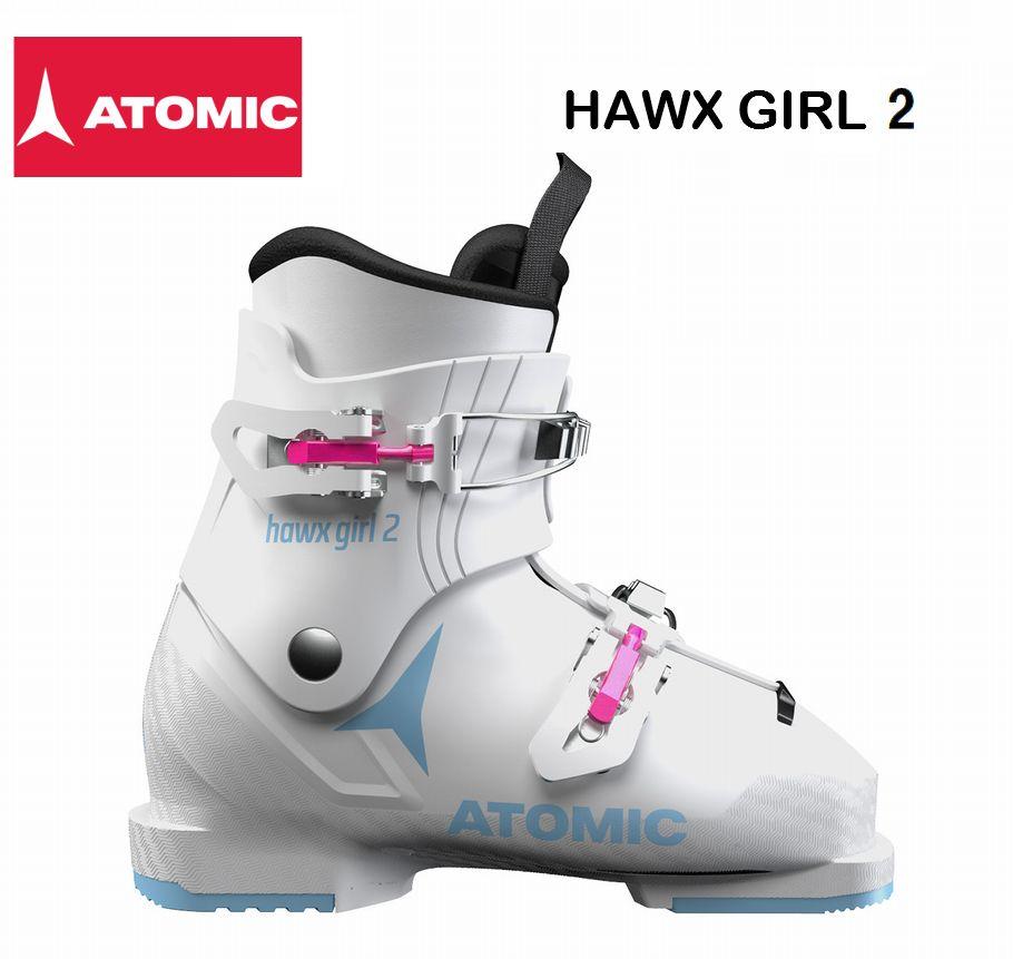 アトミック 2020 ATOMIC HAWX GIRL 2  ジュニア用スキーブーツ ホークス ガール 2バックル キッズ 子供