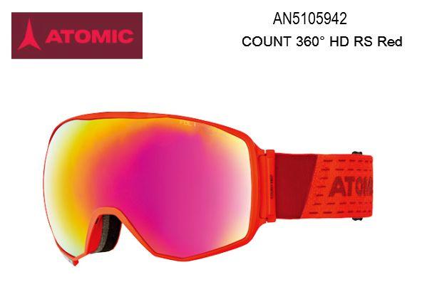 【お買物マラソン期間P5倍】2020 ATOMIC COUNT 360° HD RS Red アトミック スキー ゴーグル スノボ スノーボード