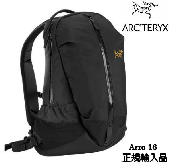 アークテリクス 国内正規品 ARC'TERYX ARRO16 Black アロー16 バックパック タウンユース 通勤バック 16L 正規輸入品