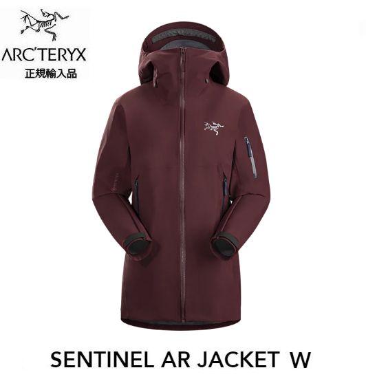 アークテリクス arc'teryx WHITELINE SENTINEL AR JACKET Womens Flux スキー スノーボード シェルジャケット ゴアテックス 女性 正規品