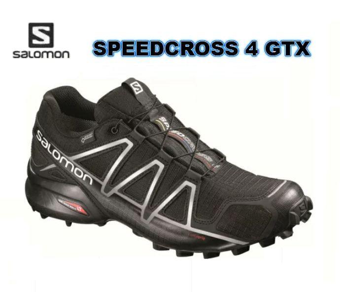 SALOMON SPEEDCROSS 4 GTX GORE-TEX トレイルランニングシューズ 黒 トレラン メンズ 男性用 トレーニング レース ロード 初級者から上級者向け L38318100