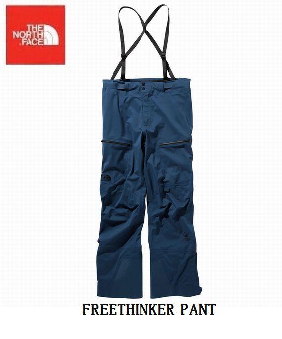 ノースフェイス THE NORTH FACE FREETHINKER PANT  NS51913 BT フリーシンカー パンツ メンズ