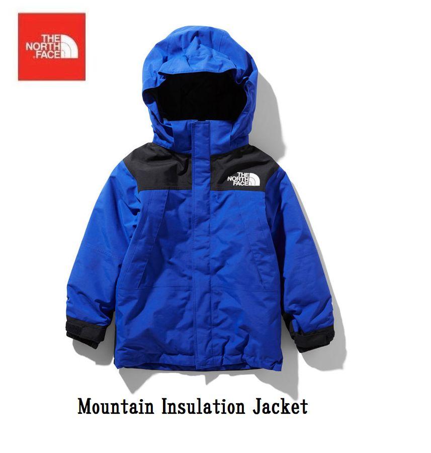ノースフェイス THE NORTH FACE Mountain Insulation Jacket  NYJ81800 TB マウンテンインサレーションジャケット キッズ
