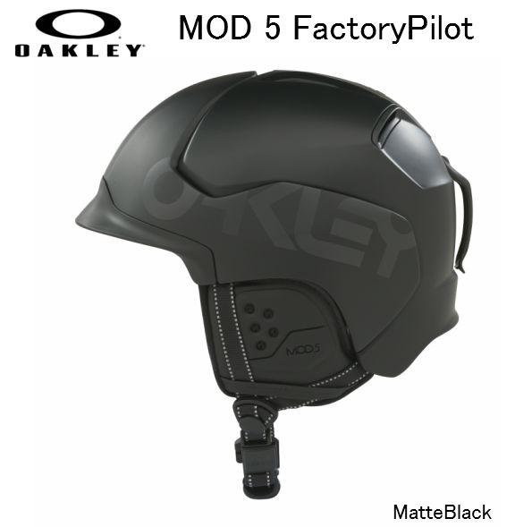 送料無料 新品 OAKLEY オークリー スキー スノボ ヘルメット 2021 MatteBlack スノーボード スノー PILOT FACTORY 人気 おすすめ MOD5