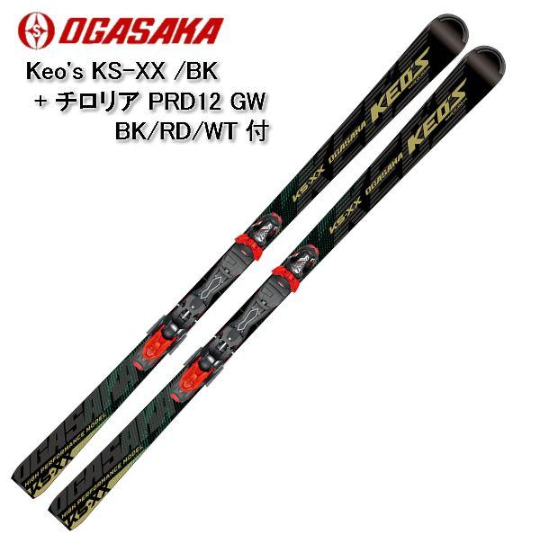 オガサカ 2020 2021 OGASAKA KS-XX BK + チロリアPRD12GW  スキー 板 中級 上級 金具付 20 21