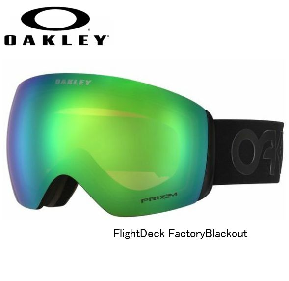 オークリー 2019 2020 OAKLEY Flight Deck Factory Pilot Blackout  スノー ゴーグル 正規品