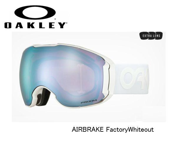 オークリー 2020 OAKLEY AIRBRAKE XL Factory Pilot Whiteout  スノー ゴーグル 正規品