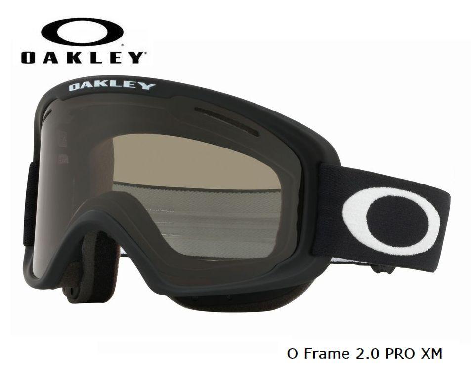 【お買物マラソン期間P5倍】2020 OAKLEY O Frame 2.0 PRO XM MatteBlack オークリー スノーゴーグル スキー スノーボード 正規品