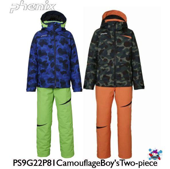 フェニックス 2020 PHENIX Camouflage Boy's Two-Piece ツーピース PS9G22P81  こども用 スキー キッズ ジュニア 上下セット