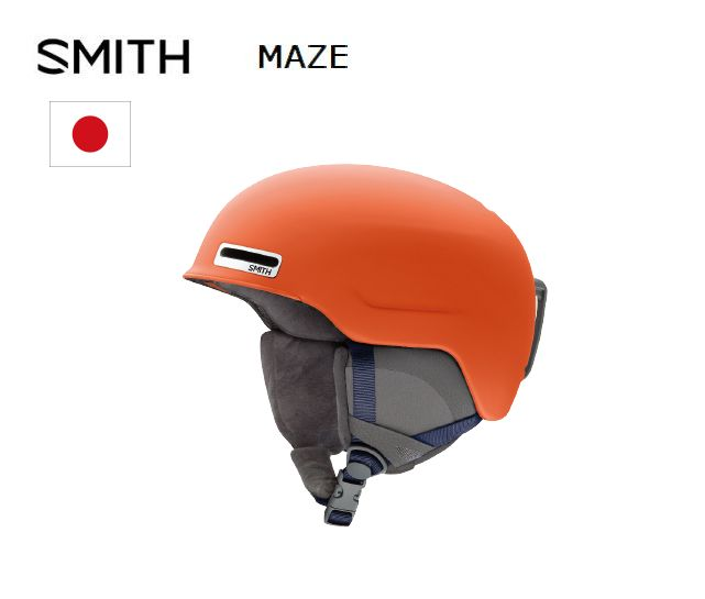 2020 SMITH MAZE Matte Red Rock スミス スキー スノボ スノーボード ヘルメット ASIAN FIT