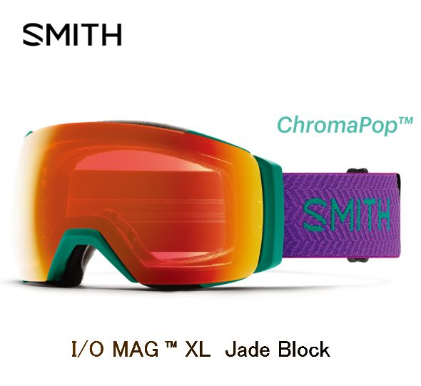 スミス 2020 SMITH I O MAG XL Jade Block  ゴーグル スキー スノボ スノーボード