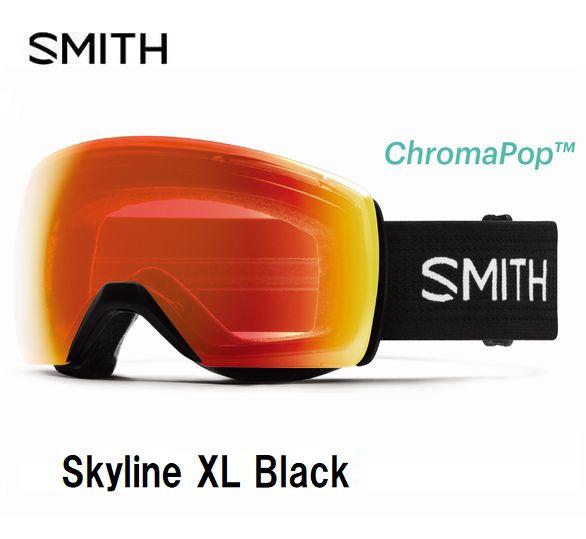 スミス 2020 SMITH Skyline XL Black  スカイライン エックスエル ゴーグル スキー スノボ