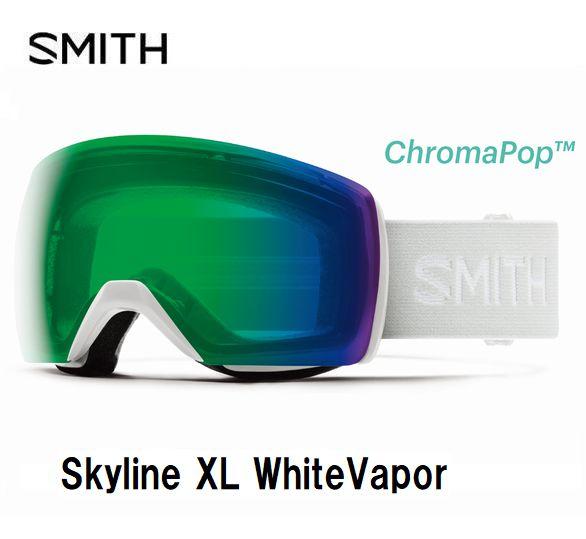 SMITH アジアンフィット 正規品 オンラインショッピング ゴーグル クロマポップ スーパーセール期間限定価格 2020 Skyline WhiteVapor スキー スノボ XL エックスエル スカイライン スミス 新作からSALEアイテム等お得な商品 満載