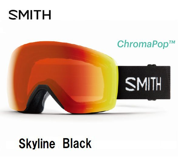 スミス 2020 SMITH Skyline Black 調光レンズ  スカイライン ゴーグル スキー スノボ