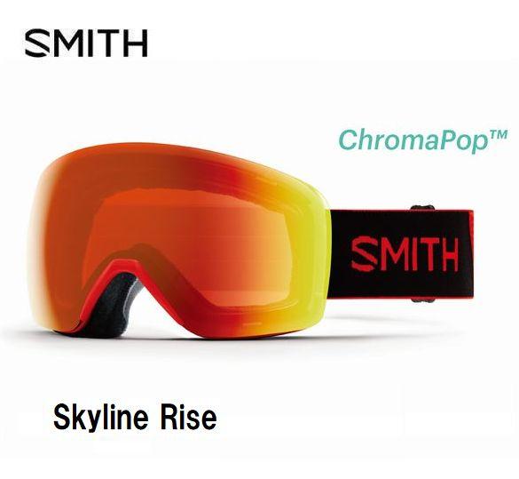 スミス 2020 SMITH Skyline Rise  スカイライン ゴーグル スキー スノボ