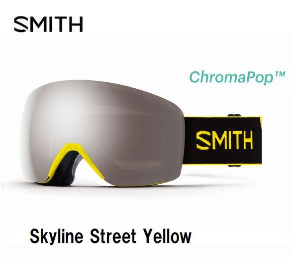 スミス 2020 SMITH Skyline StreetYellow  スカイライン ゴーグル スキー スノボ
