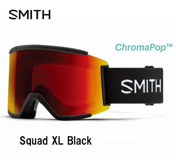 スミス 2020 SMITH Squad XL Black  スカッド エックスエル ゴーグル スキー スノボ