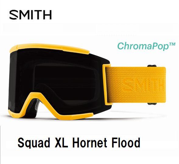 スミス 2020 SMITH Squad XL HornetFlood  スカッド エックスエル ゴーグル スキー スノボ