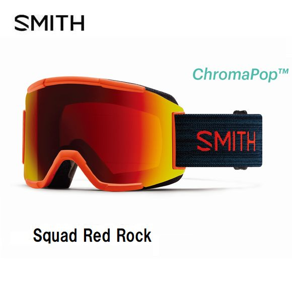 スミス 2020 SMITH Squad RedRock  スカッド ゴーグル スキー スノボ