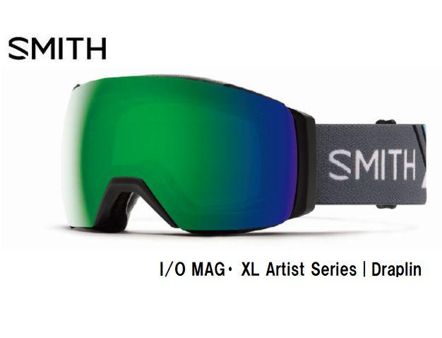 スミス 2021 SMITH I/O MAG XL ArtistSeries Draplin EarlyModel ゴーグル スキー スノボ アーリーモデル