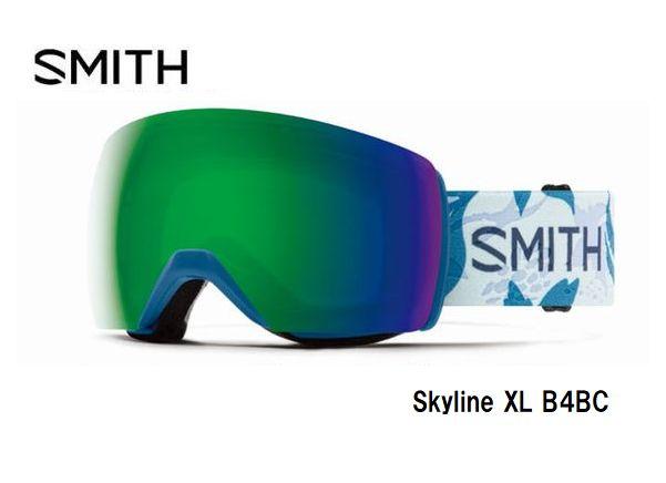 スミス 2021 SMITH Skyline XL B4BC EarlyModel ゴーグル スキー スノボ アーリーモデル