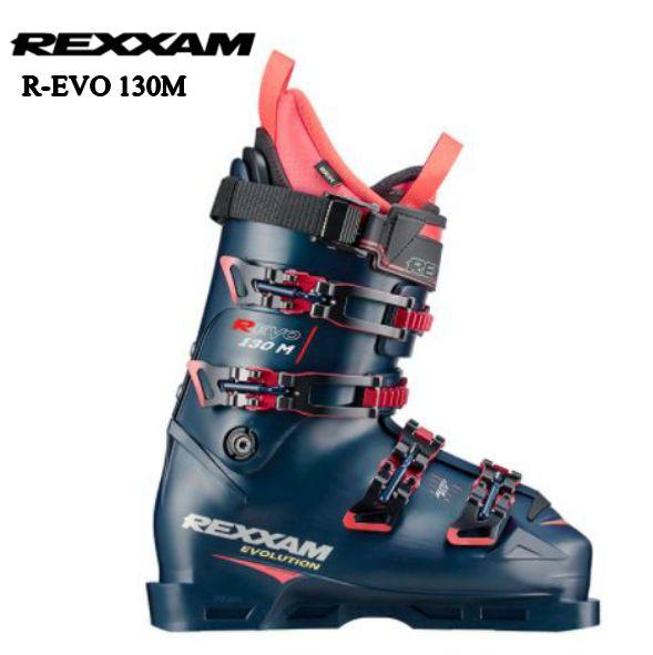 レクザム 2020 2021 REXXAM R-EVO 130M スキーブーツ 上級者向け