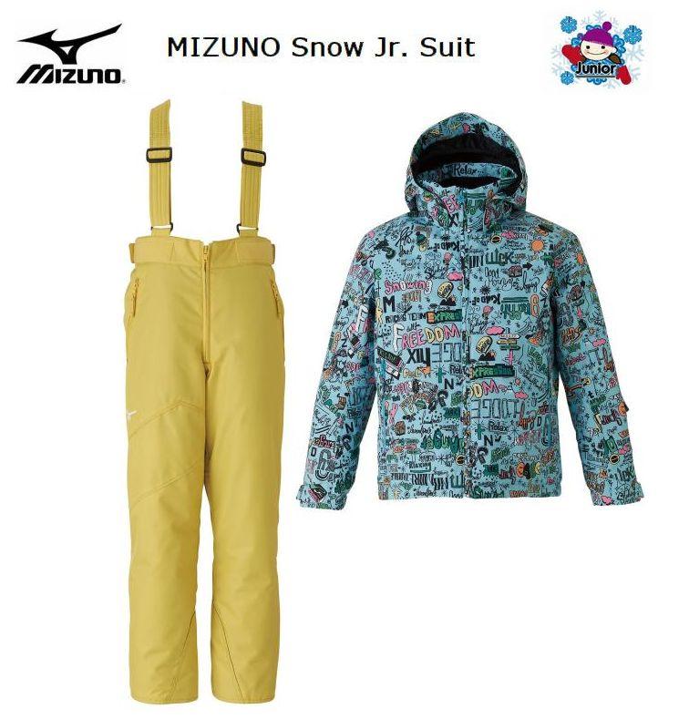 ミズノ 2020 MIZUNO Snow Jr. Suit Z2MG9956 上下SET  スキーウエア ジュニア キッズ 24ブルー