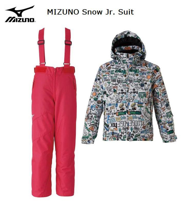 2020 MIZUNO Snow Jr. Suit Z2MG9956 上下SET ミズノ スキーウエア ジュニア キッズ 70ホワイト