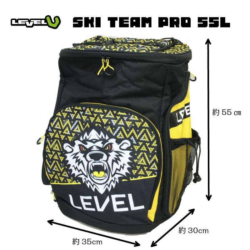【LEVEL】SKI TEAM PRO 55L 大型バックパック ブーツバック