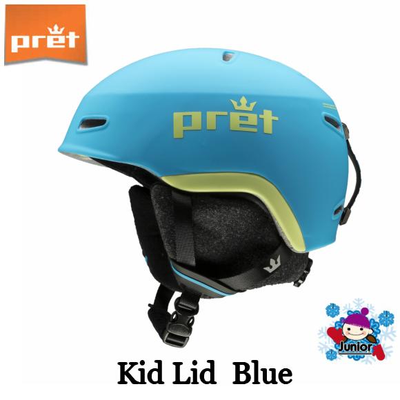 【お買物マラソン期間P5倍】Pret プレット KidLid キッズ リッド スキー ヘルメット BLUE スノボ スノーボード 子ども