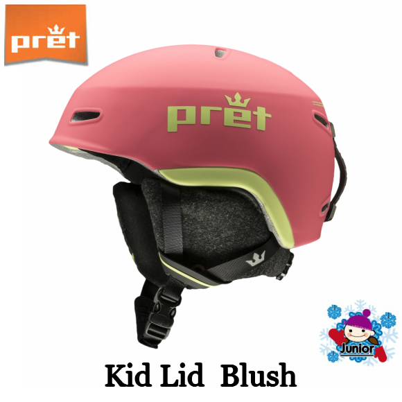 【お買物マラソン期間P5倍】Pret プレット KidLid キッズ リッド スキー ヘルメット BLUSH スノボ スノーボード 子ども
