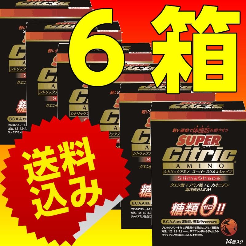 【Citric AMINOシトリックアミノ】Super Slim&Shapeスーパースリム&シェイプ6g×14包6箱 ダイエット/減量/脂肪燃焼/シェイプアップ/BCAA/アミノ酸/クエン酸