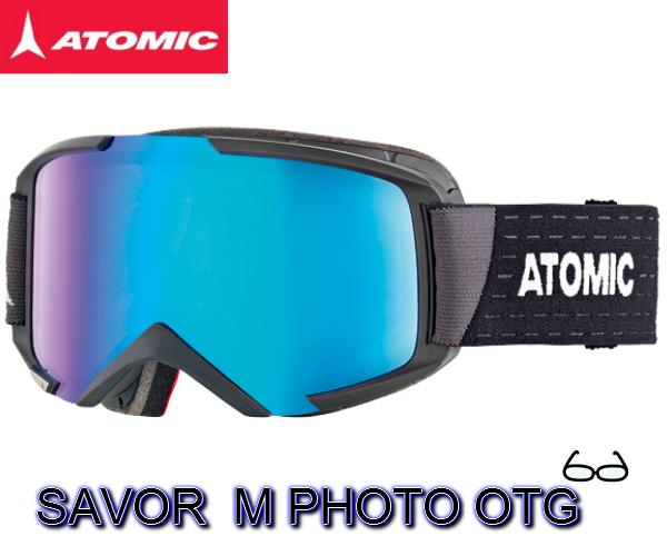 スキー ゴーグル 【ATOMIC】アトミック SAVOR M PHOTOCHROMIC OTG Black/Photochromic スノボ スノーボード
