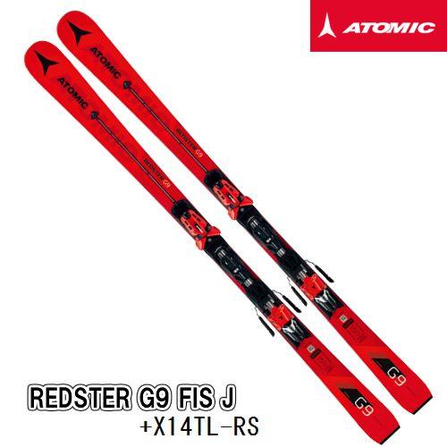 アトミック 2018 ATOMIC REDSTER G9 FIS J + X14TL-RS 166cm  レッドスター ジュニア スキー セットスキー ジャイアントスラローム