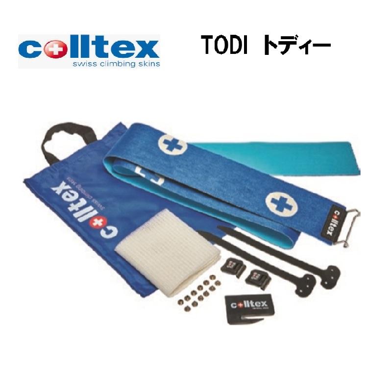 【お買物マラソン期間P5倍】colltex Todi カムロックセット 185cm×150mm トディー コールテックス スキー 登行用シール 耐摩耗性