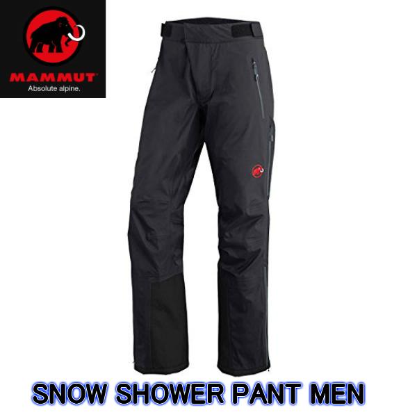 MAMMUT マムート SNOWSHOWER PANTS MEN 0001 シェルパンツ 登山 トレッキング バックカントリー メンズ 送料無料 正規品