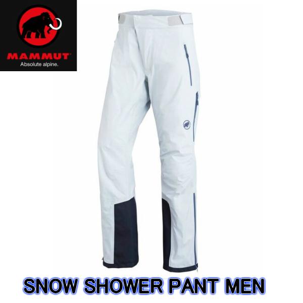 MAMMUT マムート SNOWSHOWER PANTS MEN 0828 シェルパンツ 登山 トレッキング バックカントリー メンズ 送料無料 正規品