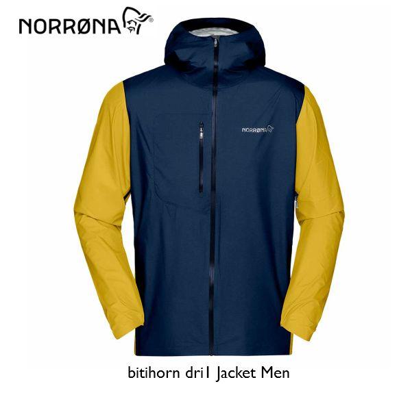 ノローナ NORRONA bitihorn dri1 Jacket Men GoldenPalm メンズ ビティホーン ドライ1 ジャケット スキー スノボ 防水性